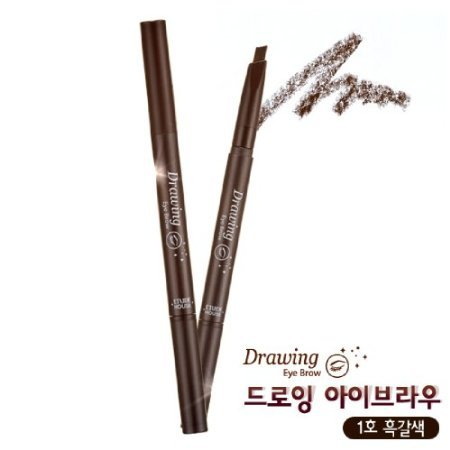Etude House Drawing Eye Brow, No.1 Dark Brown, 0.2 Ounce | Amazon Reviews | Cool gadgets | Ideas | Products | Makeup | Fashion | Beauty | Fashion Tricks
